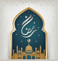 ramadan kareem greeting banner with islamic mosque vector image