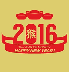 2016 Chinese New Year Card vector image vector image