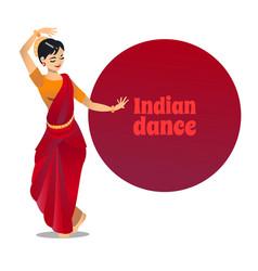 indian dance in cartoon style vector image