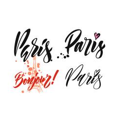 paris hand drawn calligraphy vector image vector image