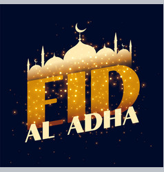 Eid al adha islamic festival beautiful background vector