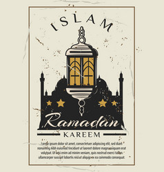 islam mosque retro grunge card of ramadan kareem vector image