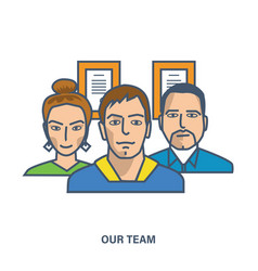 our team teamwork team skills management vector image