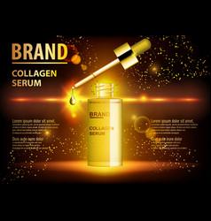 skin care moisturizing treatment vial design vector image