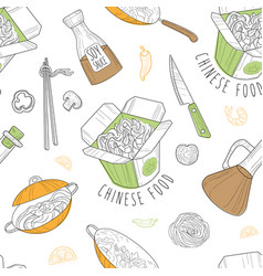 chinese food seamless pattern traditional asian vector image