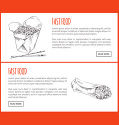 fastfood hot dog and noodles vector image