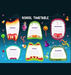 school schedule with halloween monster mouths vector image