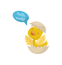 Cute little yellow duckling character hatching vector
