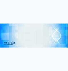 dna structure blue medical background vector image