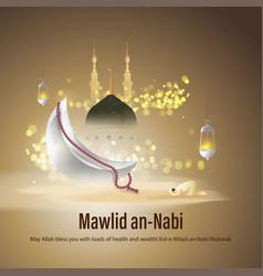 Happy mawlid al-nabi means birth of the prophet vector