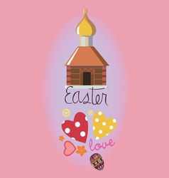 pink easter card with a small churchlet vector image