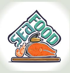logo sea food vector image