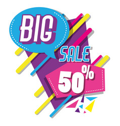 big sale discounts poster memphis style vector image