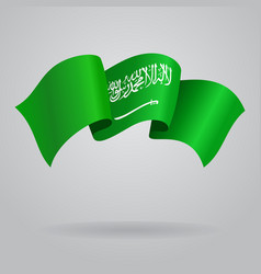 Saudi Arabian waving Flag vector