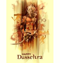 lord rama in navratri festival india poster vector image