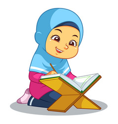Moslem girl praying koran vector