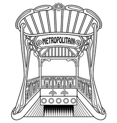 Metropolitain vector image