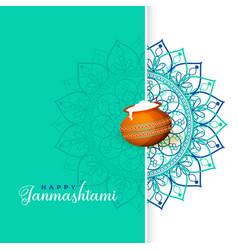 Beautiful happy janmashtami festival background vector