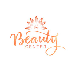 Beauty center name vector