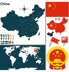 China map world vector image