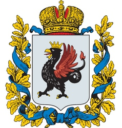 Kazan coat-of-arms vector