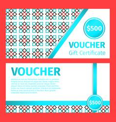 voucher certificate modern template vector image vector image
