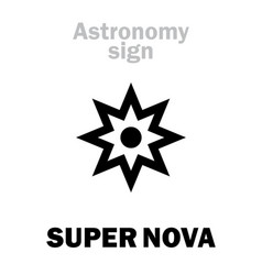 Astrology super nova amazing star burst vector