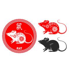 chinese zodiac symbol rat vector image