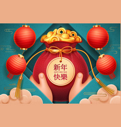 happy chinese new year china holiday symbols vector image