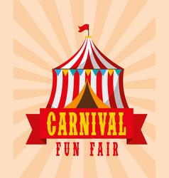 Tent circus amusement retro carnival fun fair vector
