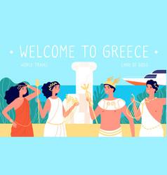 greece travel antique places ancient greek vector image