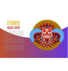 Ethnic masks african or mexican aborigens shop vector