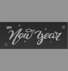 happy new year holidays lettering handwritten vector image