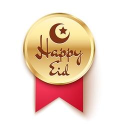 Islamic Golden Badge vector image