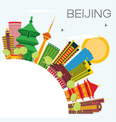 Beijing skyline with color buildings blue sky and vector