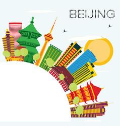 Beijing skyline with color buildings blue sky vector