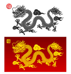 chinese dragon symbol silhouette llustrations vector image