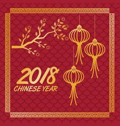 2018 dog chinese year vector image