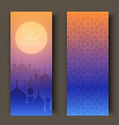 Greeting cards or banners with evening landscape vector image
