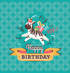 Vintage birthday greeting card with zebra vector