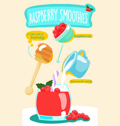 raspberry smoothie with almond milk vector image vector image