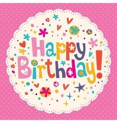 Happy Birthday 15 vector image