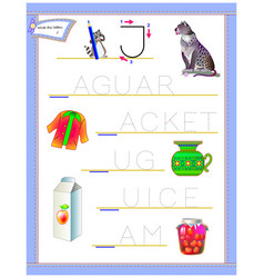 Tracing letter j for study english alphabet vector