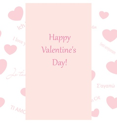happy valentines day - pink card vector image