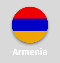 Armenia flag round icon vector