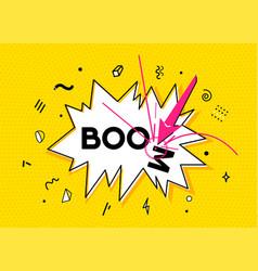 boom background surprise burst with font vector image
