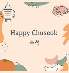 greeting card happy chuseok korean caption vector image