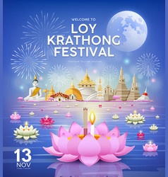 Loy krathong festival chao phraya river thailand vector