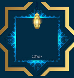ramadan kareem with lantern geometry background vector image