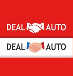 handshake logotype for dealership vector image